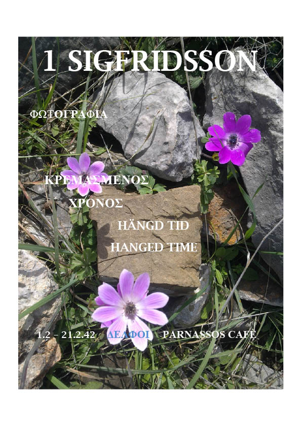 HANGED TIME PHOTOEXHIBITION